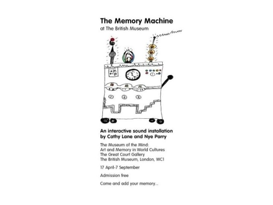 Memory machine invite